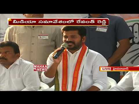 Revanth Reddy Press Meet Over Sonia Gandhi Birthday | Telangana Elections | Mahaa News