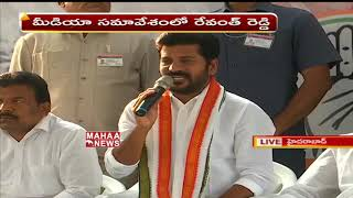 Revanth Reddy Press Meet Over Sonia Gandhi Birthday | Telangana Elections
