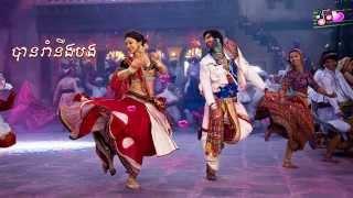 ber ban rom neng bong - ros sereysothea songs - romantic dancing karaoke song [vol #1]