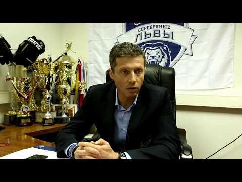 МХЛ. Интервью с Андреем Буниным