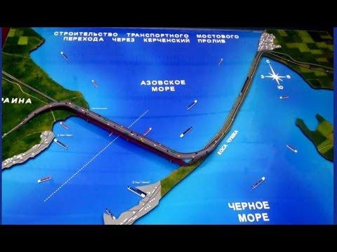 Эксперты о проблемах строительства Керченского моста