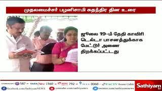 தமிழகம் முழுவதும் 22,439 கோடி ரூபாய் மதிப்பில் புதிய திட்டப்பணிகள் - முதலமைச்சர் பழனிசாமி