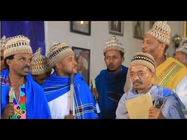 Ethiopian Artists on Buhe Celebration
