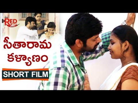 Sitarama kalyanam Short Film    Telugu Short Films    Directed by KNS Kalyan Chakravarthi
