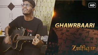 Ghawrbaari | Zulfiqar | Cover | Anupam Roy | Acoustic