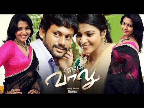 uzhaippali tamil full movie