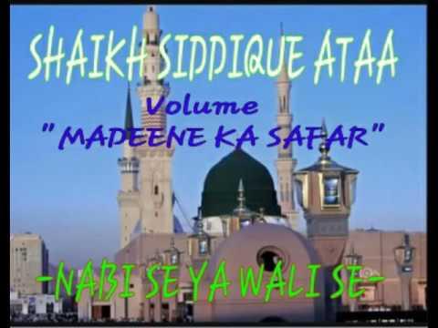 NABI SE YA WALI SE by SHAIKH SIDDIQUE ATAA