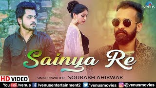 Sainya Re - HD Video Song | Singer : Sourabh Ahirwar | Hindi Sad Romantic Song