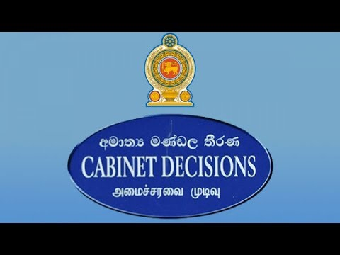 cabinet sub committe|eng