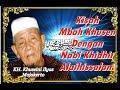 download lagu KH. KHUSAINI ILYAS - Kisah Mbah Khusen Dengan Nabi Khidhir Alaihissalam gratis