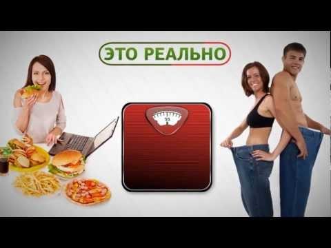 Похудеть быстро надолго без диет
