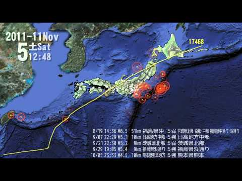 2011年の日本の地震 分布図 Japan earthquakes 2011 Visualization map (2012-01-01)