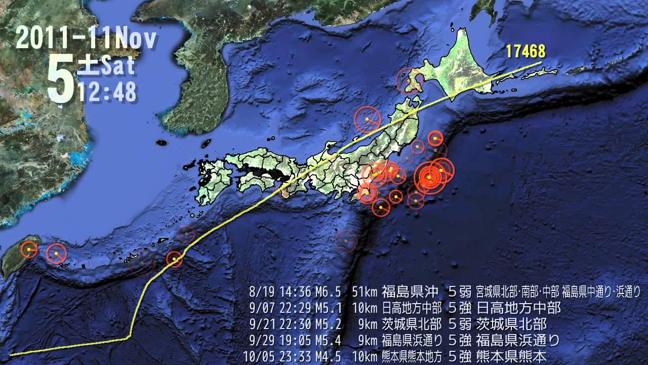 2011 E5 B9 B4 E3 81 Ae E6 97 A5 E6 9c Ac E3 81 Ae E5 9c B0 E9 9c 87  E5 88 86 E5 B8 83 E5 9b B3 Japan Earthquakes 2011 Visualization Map