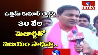TRS Candidate Saidireddy Face To Face Over Winning Chance In Huzurnagar | hmtv