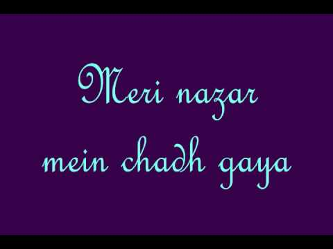 Kaise Mujhe Lyrics video