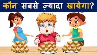 Dimag Ghuma Dene Walli 4 Majedar Paheliyan | Riddle in Hindi