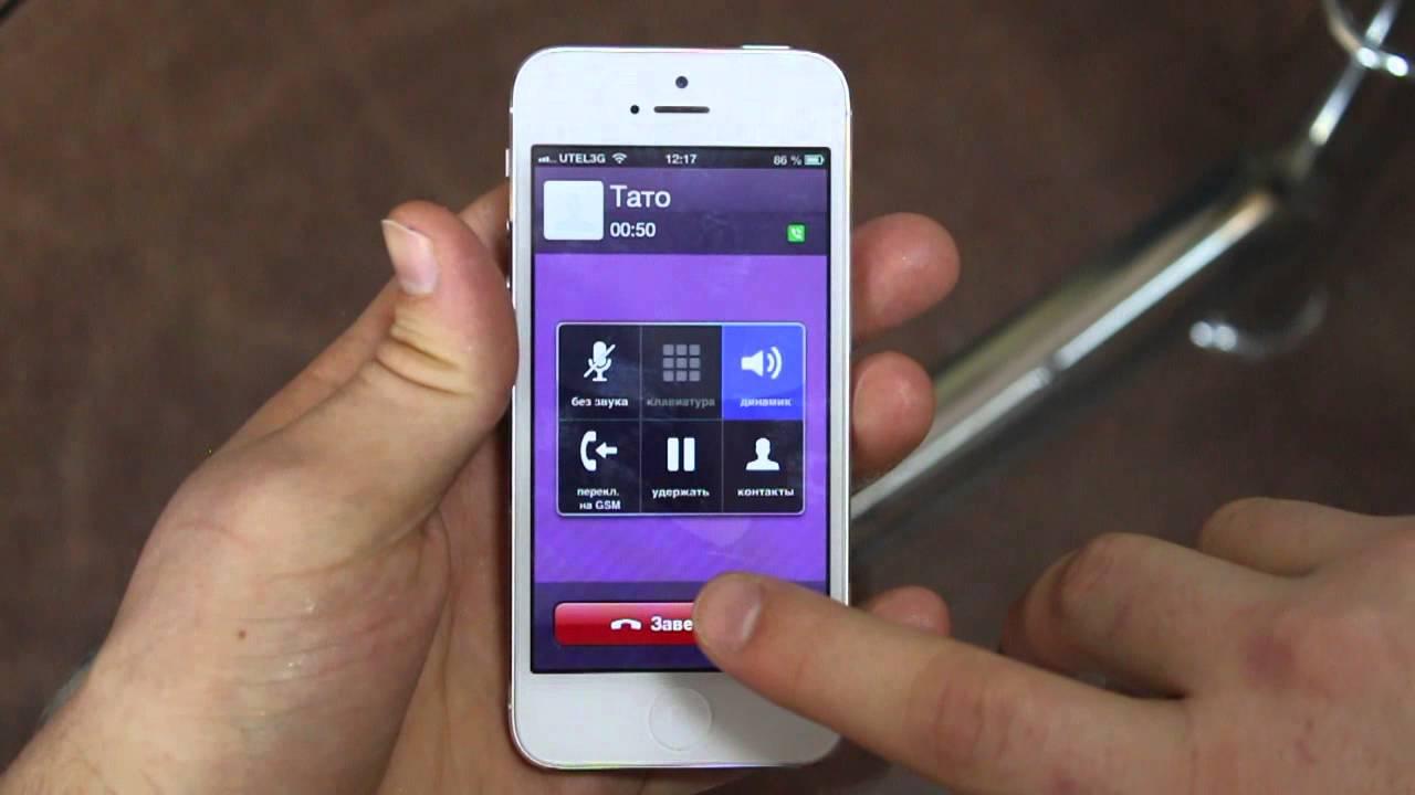 приложение на айфон для похудения