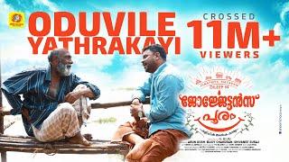 download lagu Oduvile Yathrakayi # Georgettans Pooram   Song # gratis