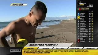 Футболисты Олимпика отметили Крещение в Средиземном море