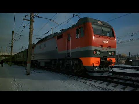 ржд маршрут поезда 057 кисловодск иркутск тонны