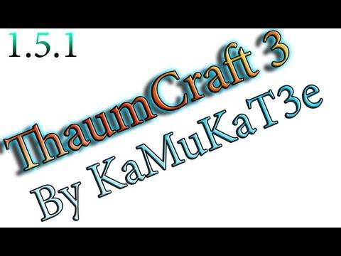Thaumcraft 4 1 - Новая система изучения - YouTube