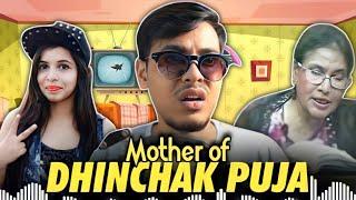 The Legendary Singer Ruma Ghosh|Mother Of Dhinchak Pooja|Bangla New Funny Video 2017