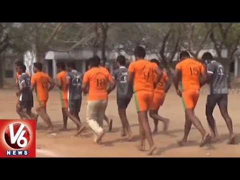 Players Express Distress Over Negligence In Mini Stadium Construction Works | V6 News