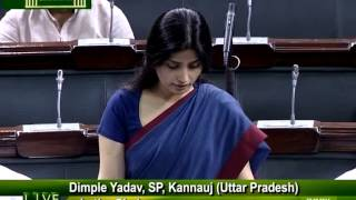 Kannauj MP Dimple Yadav's First Candid Speech in Lok Sabha on Women issues on 07.08.2014