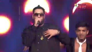DJ Wale Badshah Rocking At The Royal Stag Mirchi Music Awards!