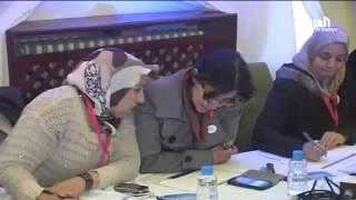 مدينة إفران المغربية تحتفل بفوز أميرة جمال الثلج