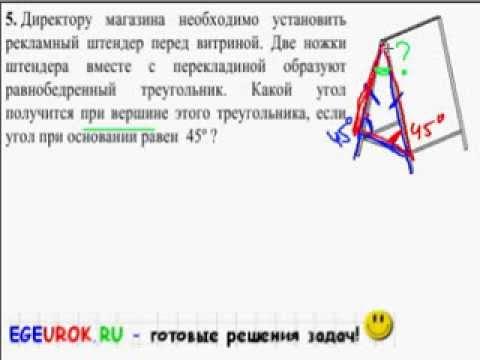 Решение задания кдр по геометрии 8 класс №5 - ноябрь 2013