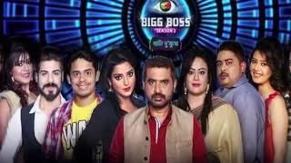 Joyjit Wins Bigg Boss Bangla, Priya Fans Cry Foul #Tollywoodbanglatalkies