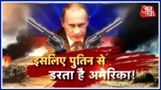 Vladimir Putin, जो किसी से नहीं डरता! देखिए KGB Agent से राष्ट्रपति बनने की पूरी कहानी