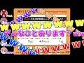 【6人寿司打実況】タイピング王日本1決定戦【すとぷり】 thumbnail