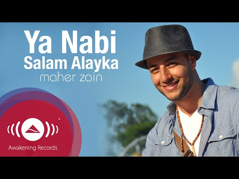 Maher Zain - Ya Nabi Salam Alayka (international Version) video