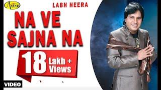 Download Labh Heera || Na Ve Sajna Na || New Punjabi Song 2017|| Anand Music 3Gp Mp4