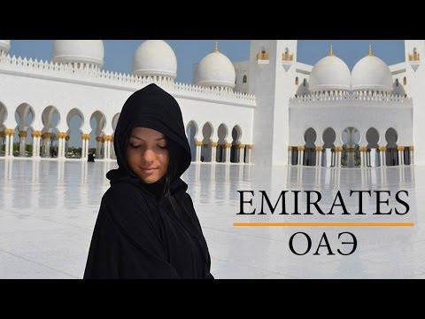 United Arab Emirates - Dubai / Abu-Dhabi