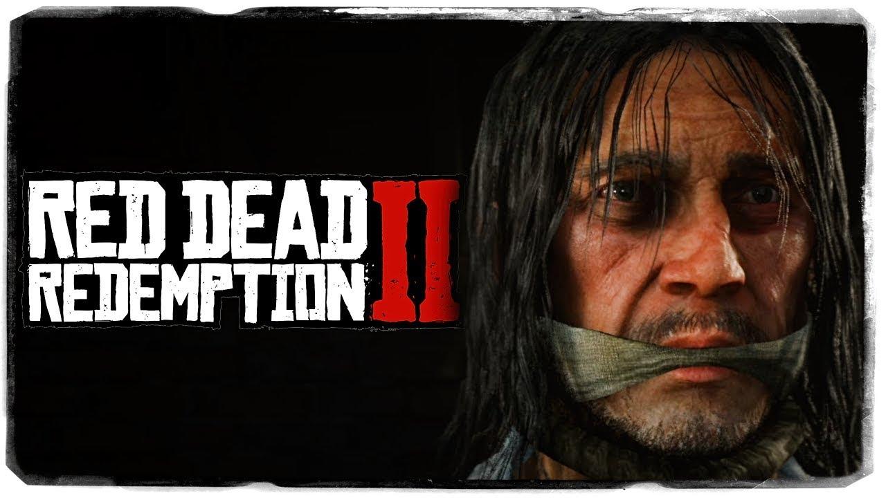 НАКАЗАНИЕ ГЛАВЫ БАНДИТОВ ● Red Dead Redemption 2 #21