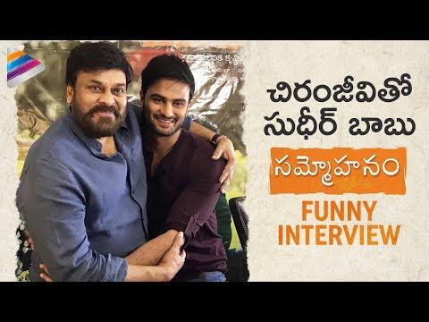 Chiranjeevi & Sudheer Babu Funny Interview | Sammohanam Telugu Movie | Aditi Rao | #Sammohanam