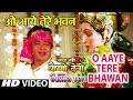 O Aaye Tere Bhawan Devi Bhajan Sonu Nigam Anuradha Paudwal Full Video Song I Bhakti Sagar Episode mp3