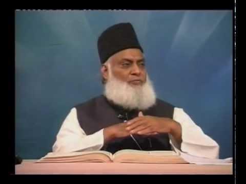 Surah Al Kahaf Complete Dr Israr video