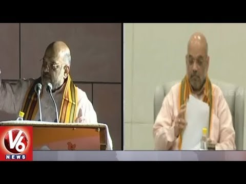 Amit Shah Speech At BJP Headquarters | BJP Parliamentary Meeting | V6 News