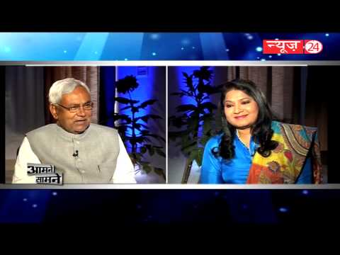 I am not against Narendra Modi, but oppose BJP's ideology, Nitish Kumar on Aamne Samne