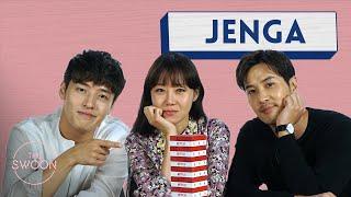 Download Kong Hyo-jin, Kang Ha-neul, and Kim Ji-seok play Jenga [ENG SUB] Mp3/Mp4