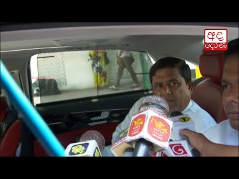unp says decision re|eng