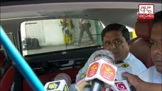 UNP says decision reached to continue Yahapalana govt