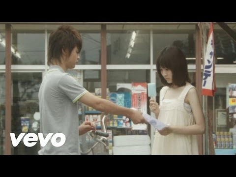 Supercell - Kimi No Shiranai Monogatari
