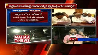 CM KCR to Holds Parliament Meeting With TRS MP's At Pragathi Bhavan