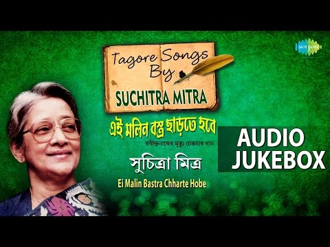 Top Tagore Hits of Suchitra Mitra | Bengali Tagore Songs | Audio Jukebox