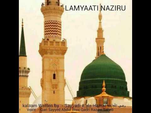 LAMYAATI NAZIRU-( Qari Sayyed Abdul Wasi Qadri Razavi )